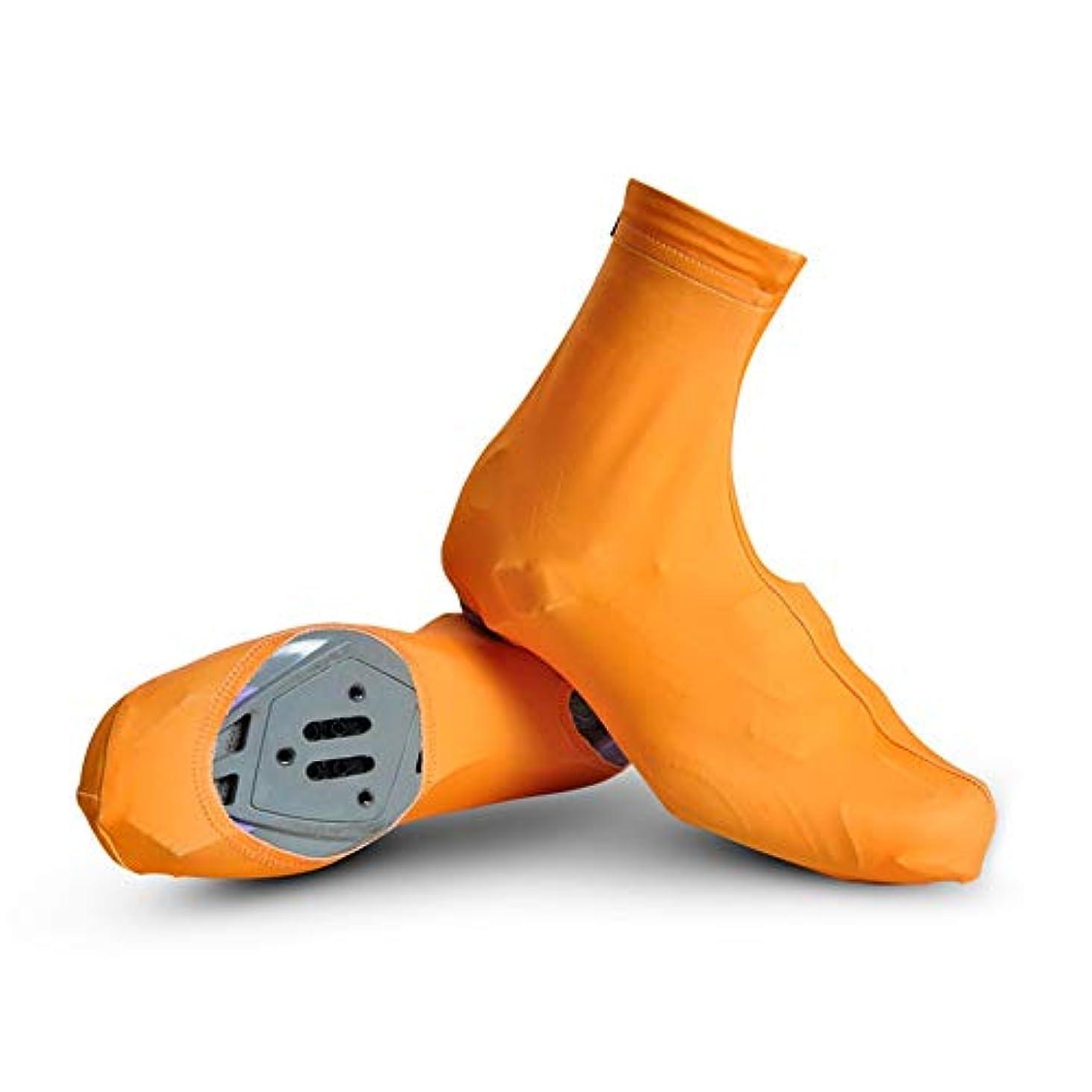 収穫何もない知覚サイクル防水オーバーシューズ、抵抗を軽減する、底くぼみ、防汚、明るい色サイクリングシューズカバー (Color : Orange)
