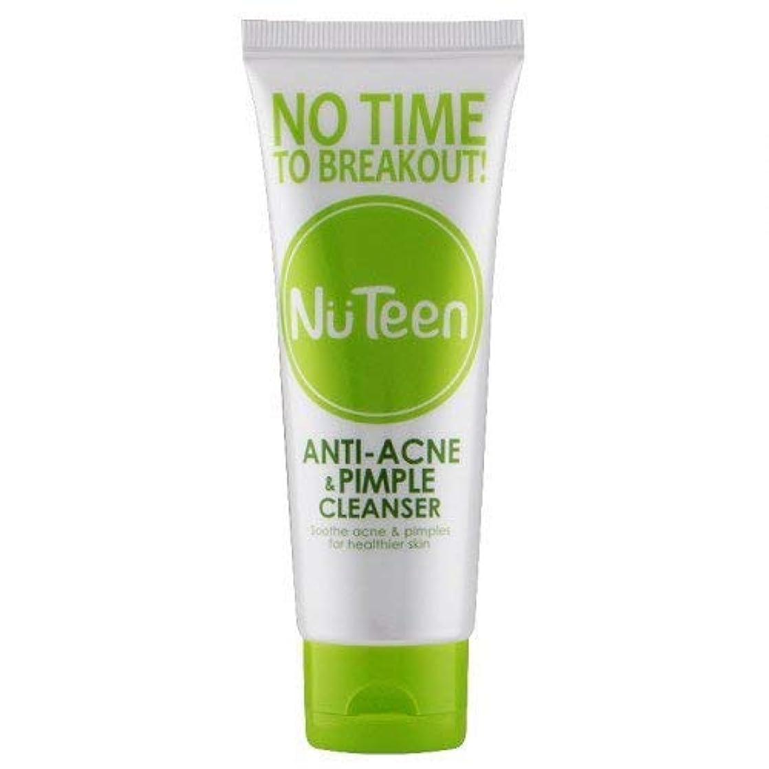 難民ワイプ硬いNuteen 抗ニキビや吹き出物洗顔料は優しく効果的にきれい100g-乾燥せずに余分な油や汚れを取り除きます