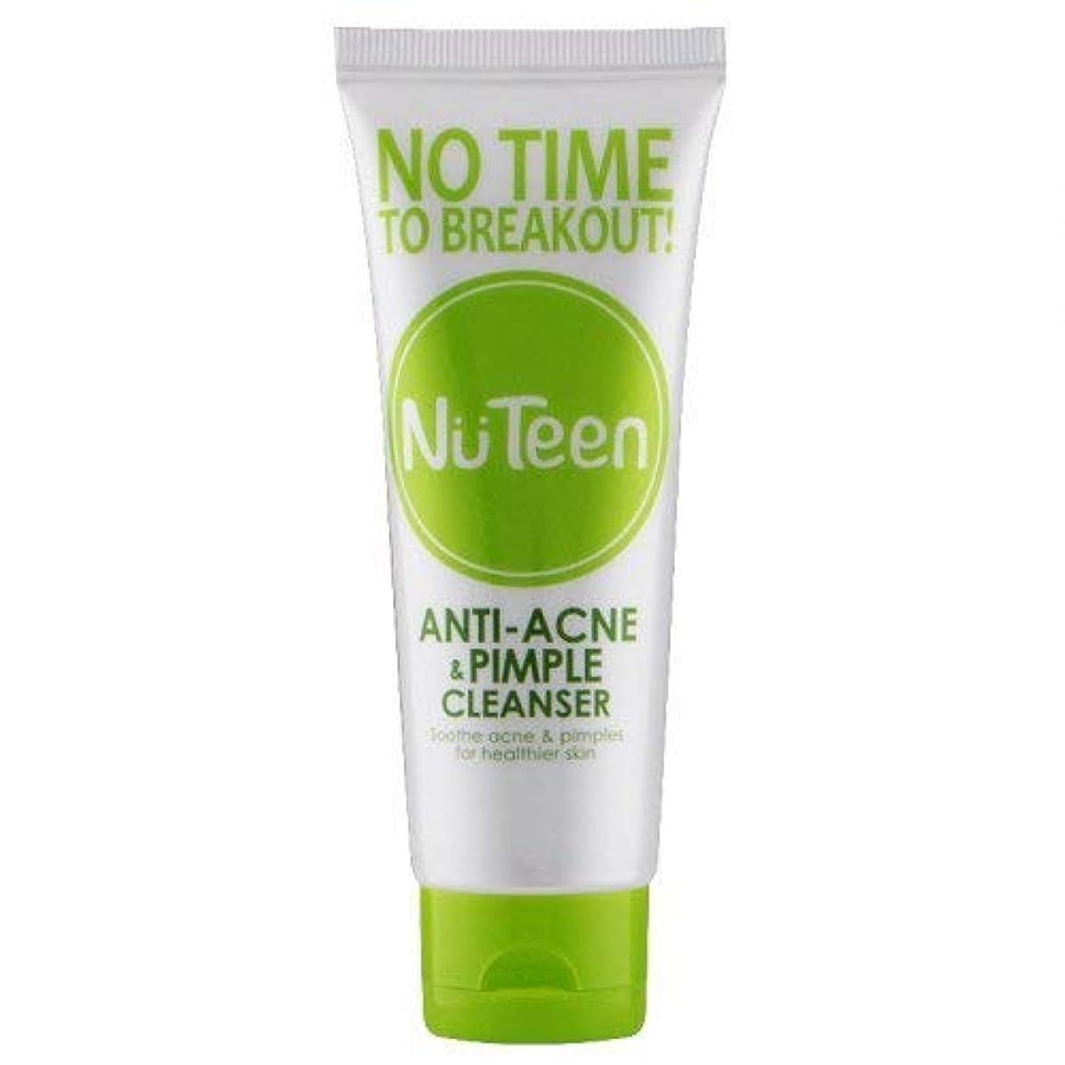けがをするり毎日Nuteen 抗ニキビや吹き出物洗顔料は優しく効果的にきれい100g-乾燥せずに余分な油や汚れを取り除きます