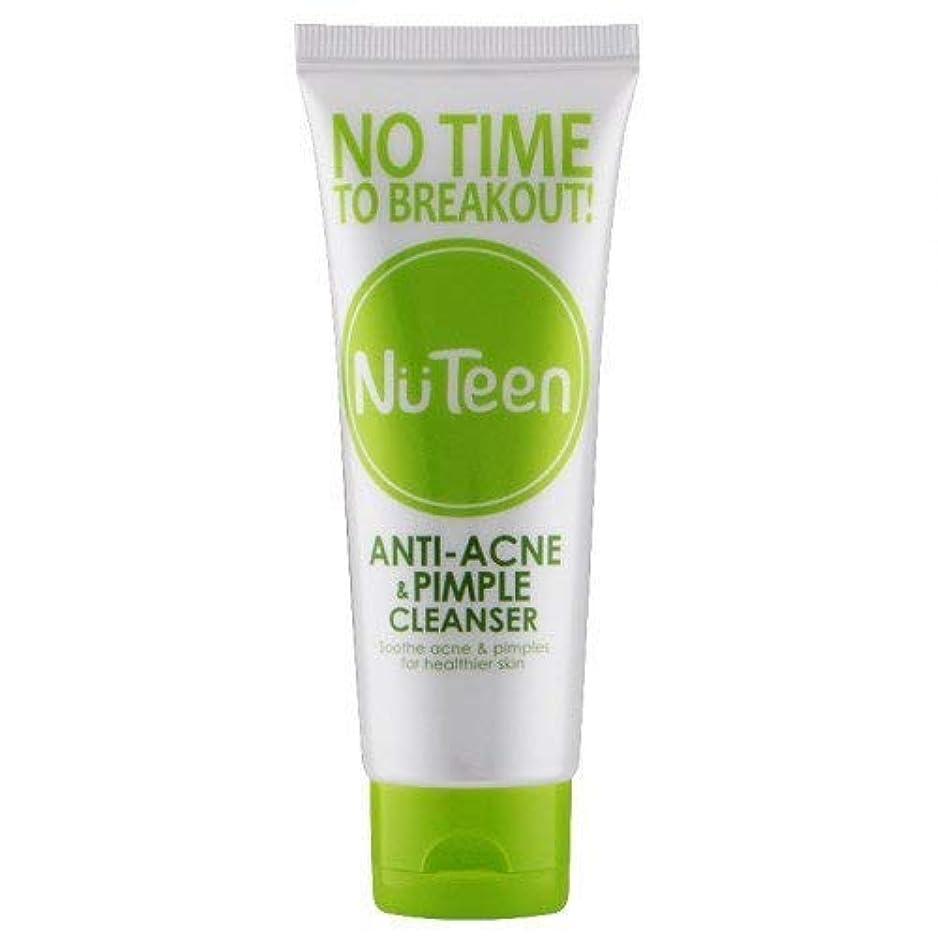 腕これまでノベルティNuteen 抗ニキビや吹き出物洗顔料は優しく効果的にきれい100g-乾燥せずに余分な油や汚れを取り除きます
