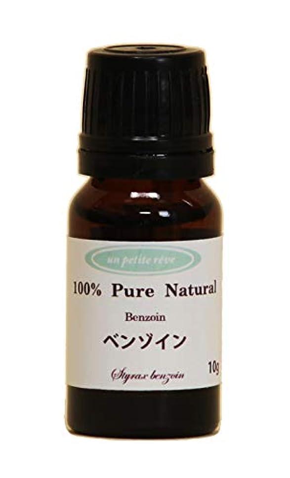 男性花に水をやるひばりベンゾイン(ウッドマドラー付き) 10g 100%天然アロマエッセンシャルオイル(精油)