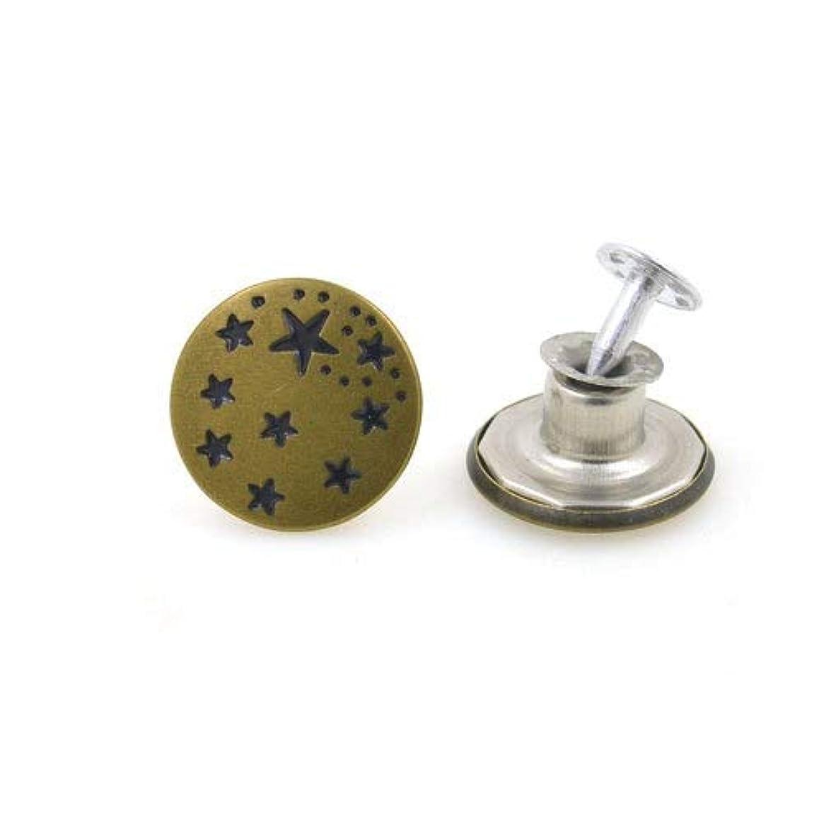 Jicorzo - 服accseeories手作り[Type12]を縫製衣服のズボンのための10sets /ロット17ミリメートルブロンズファッション金属ジーンズボタンシャンクボタン