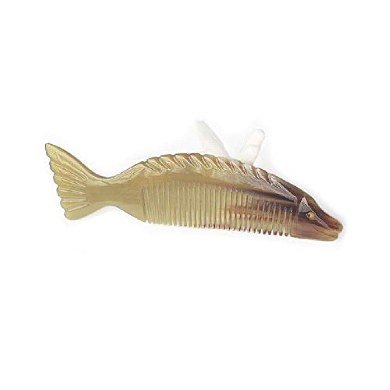 折優先意味ヘアコーム理髪くし ナチュラル手作りのバッファローホーンくし魚の形くし帯電防止木製くし ヘアスタイリングコーム