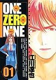 ONE ZERO NINE / 江川 達也 のシリーズ情報を見る