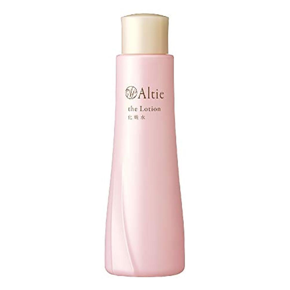 アルコールコンチネンタルテストアルティエ AL ザ?ローション〈化粧水〉