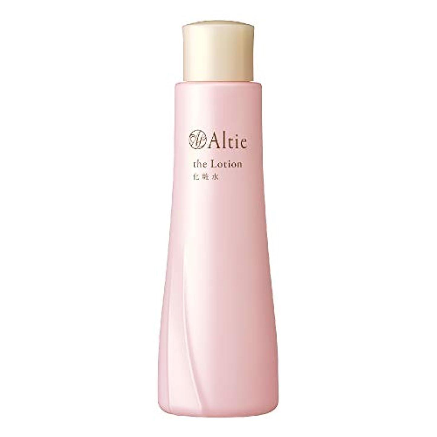 周り属する最小化するアルティエ AL ザ?ローション〈化粧水〉
