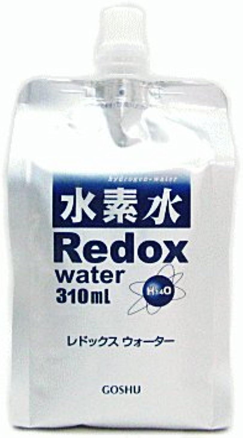 謎バケツ媒染剤Redox water [レドックスウォーター水素水]330ml 24本セット
