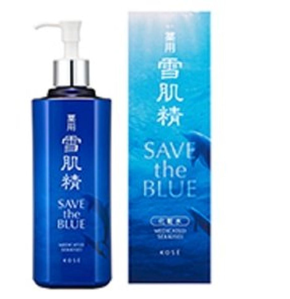 真実に降下同僚コーセー 薬用 雪肌精 ディスペンサー付ボトル SAVE the BLUE パッケージ 500ml 化粧水
