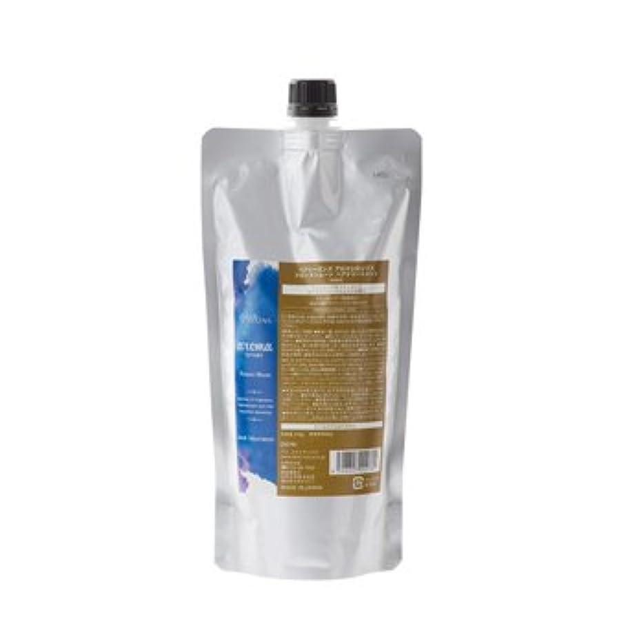 化学薬品増強カスケードデミ ヘアシーズンズ アロマシロップストリートメント フローズンムーン レフィル450g