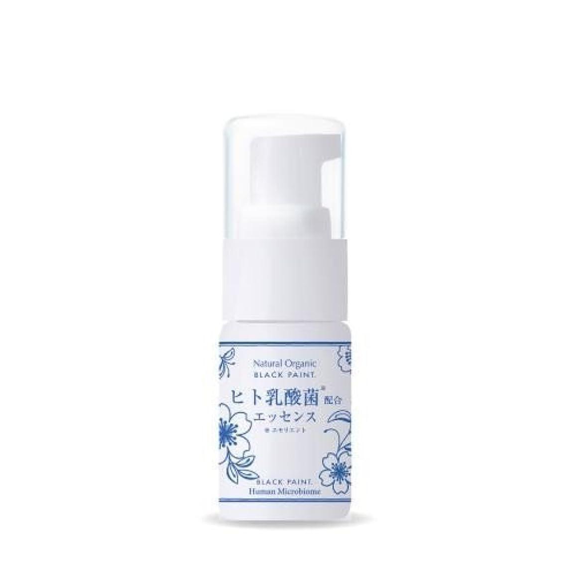 祝福するマスクメインヒト乳酸菌エッセンス(美容液) 10ml