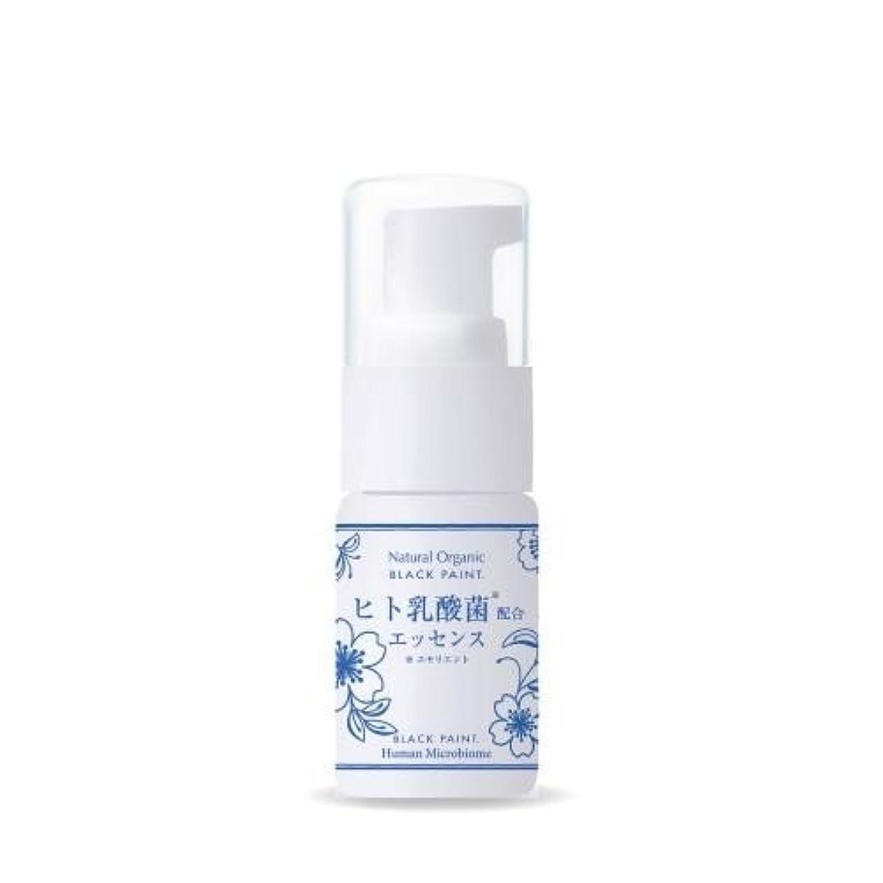 フルート迷彩クレーターヒト乳酸菌エッセンス(美容液) 10ml