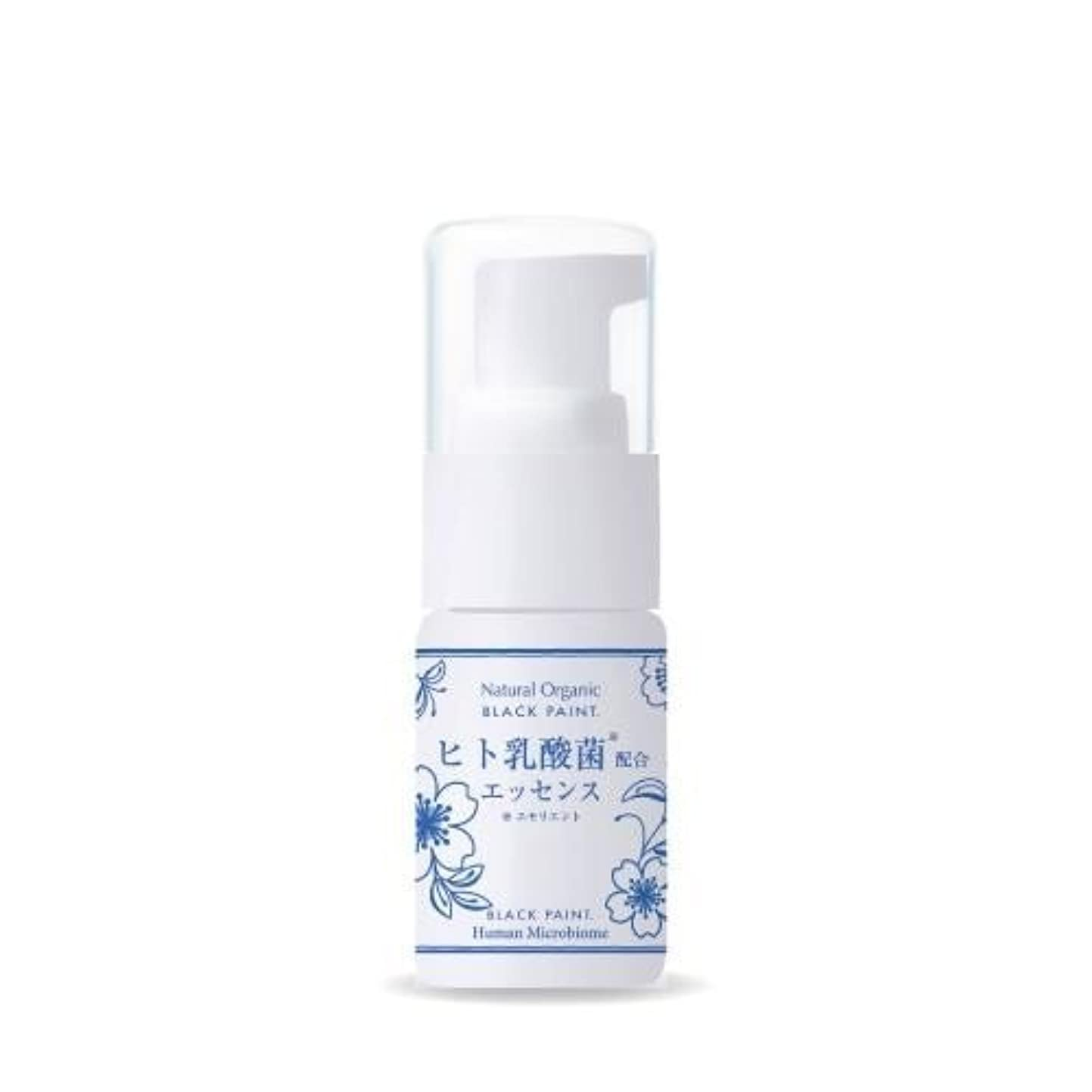 激しい作物アプローチヒト乳酸菌エッセンス(美容液) 10ml