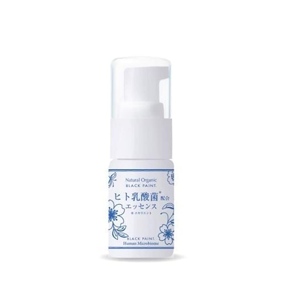 不実スプリットホステスヒト乳酸菌エッセンス(美容液) 10ml