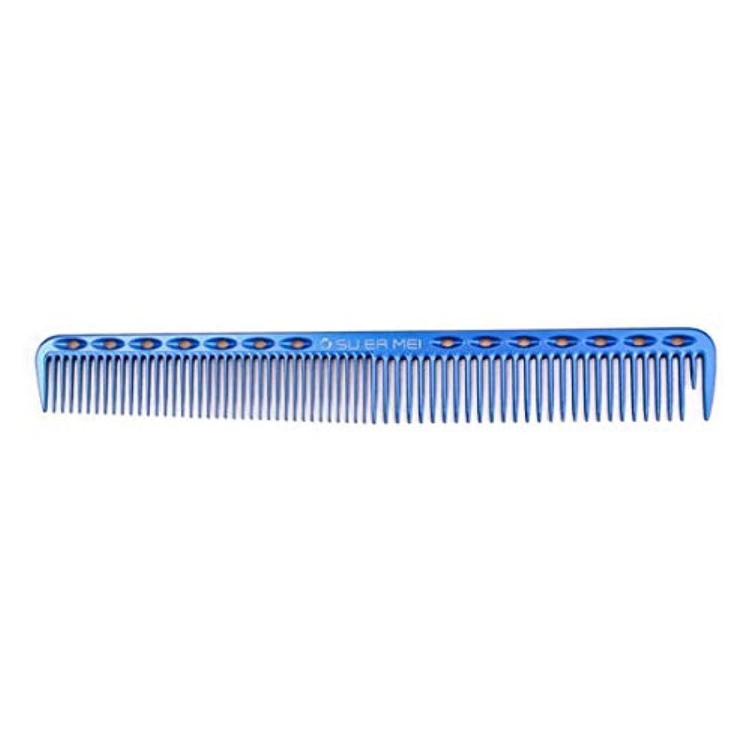 ムスタチオ飛躍廃棄Guomao 帯電防止毛の櫛または女性の毛の櫛のための航空アルミニウム櫛 (色 : 青)