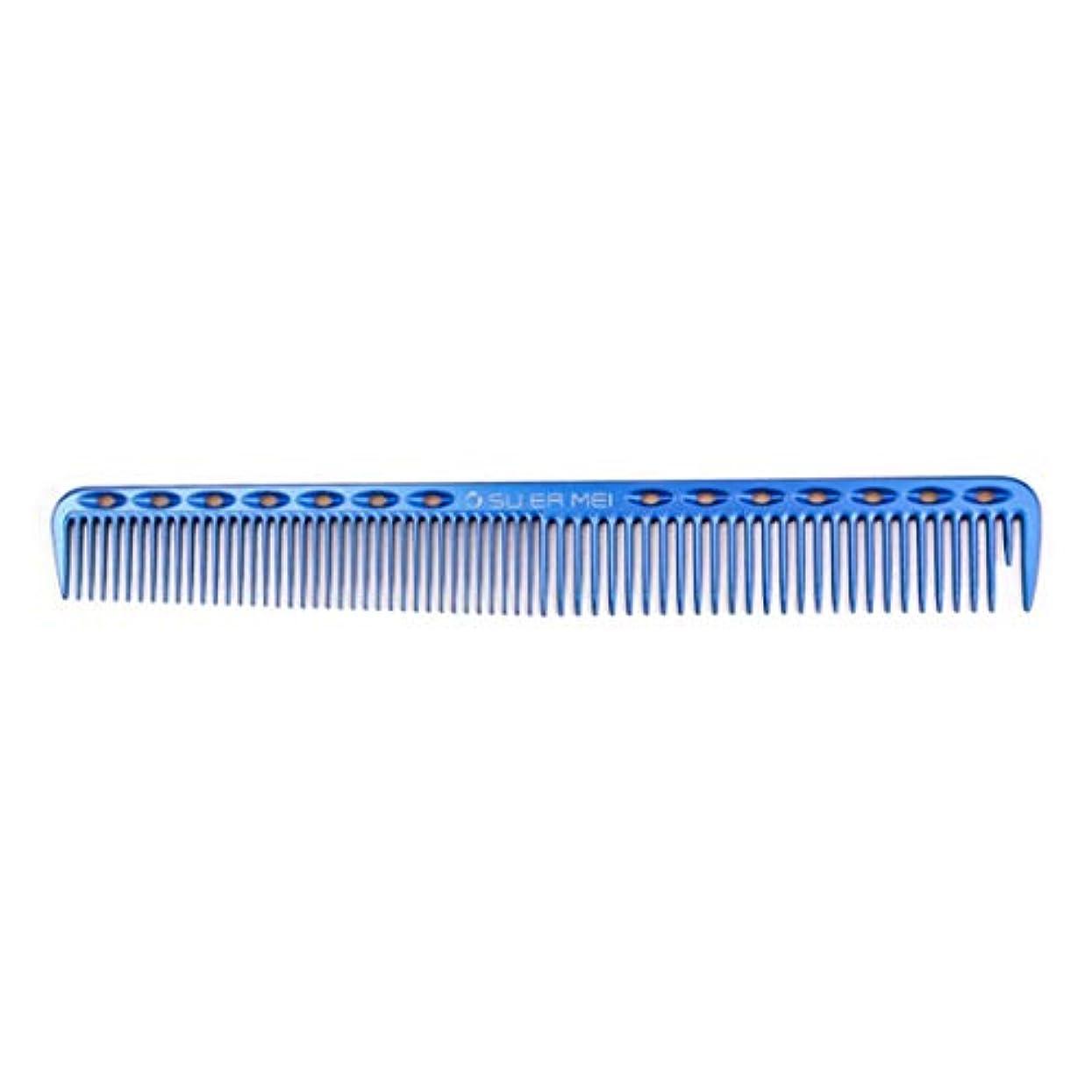 利用可能池楽観女性または人の毛の切断のための航空アルミニウム櫛、良い毛のための帯電防止毛の櫛 モデリングツール (色 : 青)