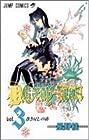D.Gray-man 第3巻