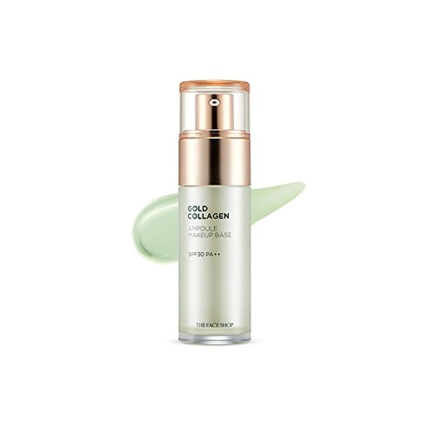 面白い増幅栄養[ザ?フェイスショップ]The Faceshop ゴールドコラーゲンアンプルメイクアップベースSPF30PA ++ 40ml The Faceshop Gold Collagen Ampoule Makeup Base...