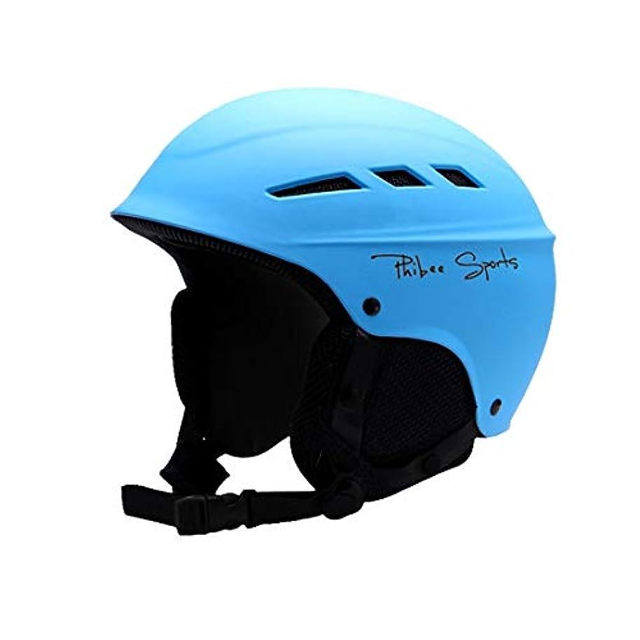 落ち着くセミナー司書WTYDアウトドアツール シングルとダブルプレートのスキープロフェッショナル保護ヘルメット8通気孔PCシェル調節可能なバックル親子の保護ヘルメット、サイズ:M、56-60cm 自転車の部品