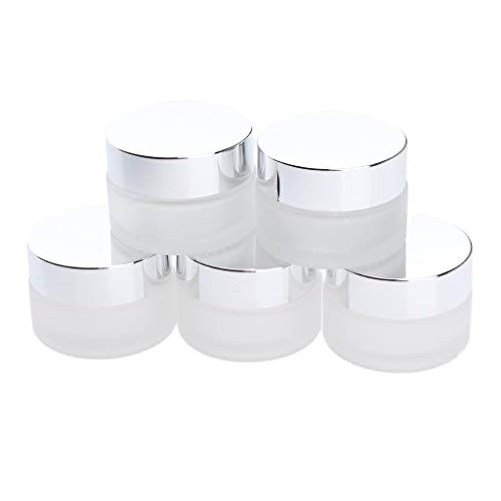 ブルジョン溶融ブラウズメイクアップボトル ガラス瓶 フェイスクリーム 小分け容器 旅行用 5本 2サイズ - 20g