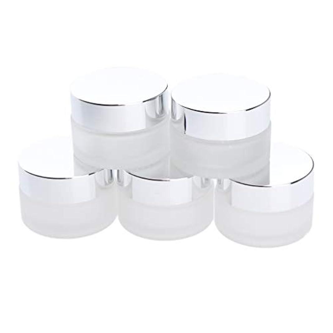 申し立てベテラン肌寒いT TOOYFUL メイクアップボトル ガラス瓶 フェイスクリーム 小分け容器 旅行用 5本 2サイズ - 20g