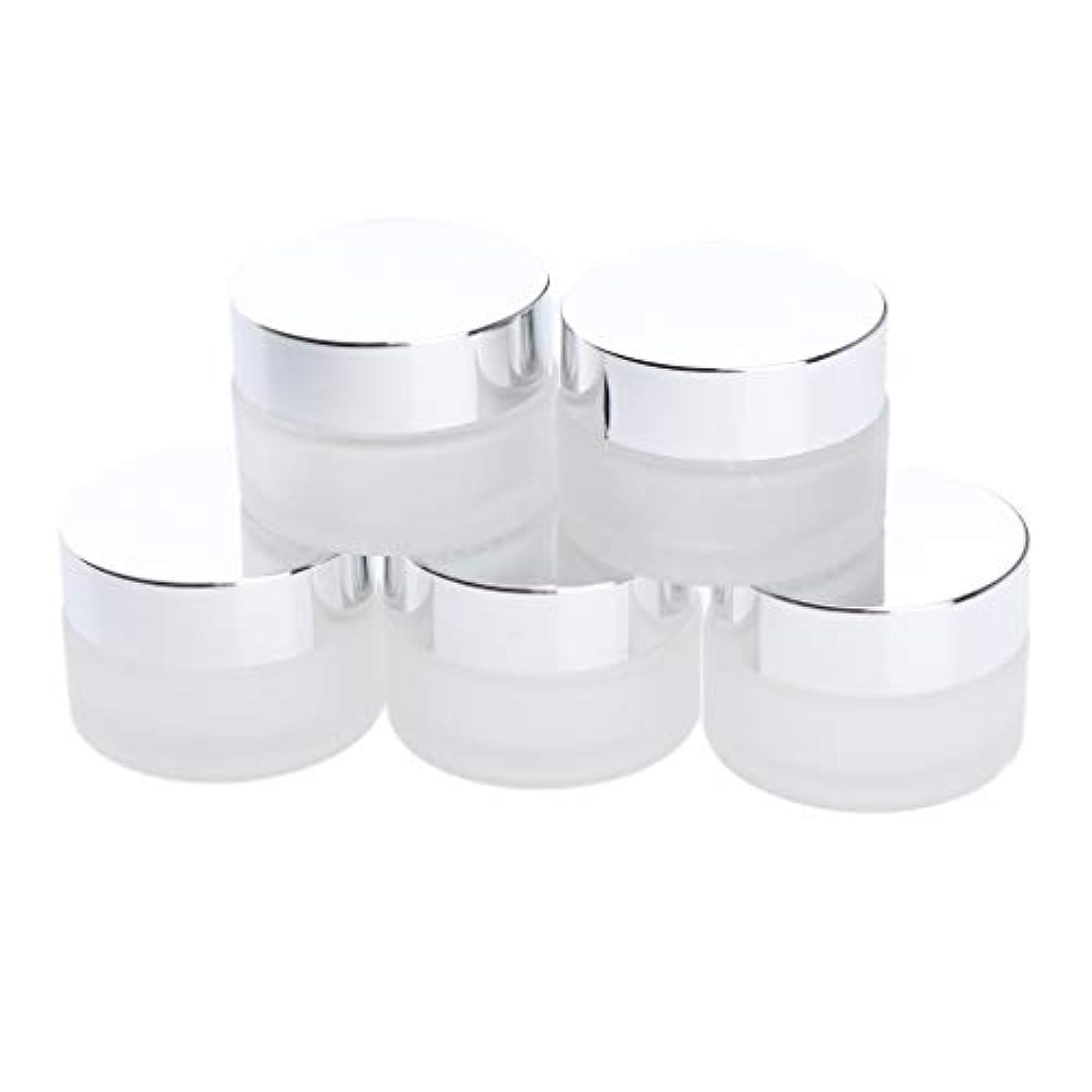 加速度肺炎法律メイクアップボトル ガラス瓶 フェイスクリーム 小分け容器 旅行用 5本 2サイズ - 20g