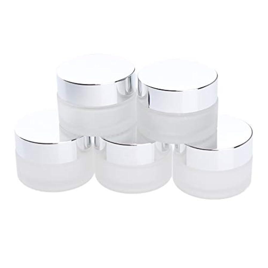 最近裁量まもなくメイクアップボトル ガラス瓶 フェイスクリーム 小分け容器 旅行用 5本 2サイズ - 20g