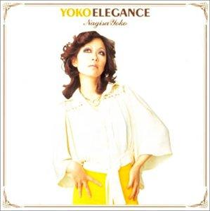 Yoko Elegance~渚ようこの華麗なる世界~