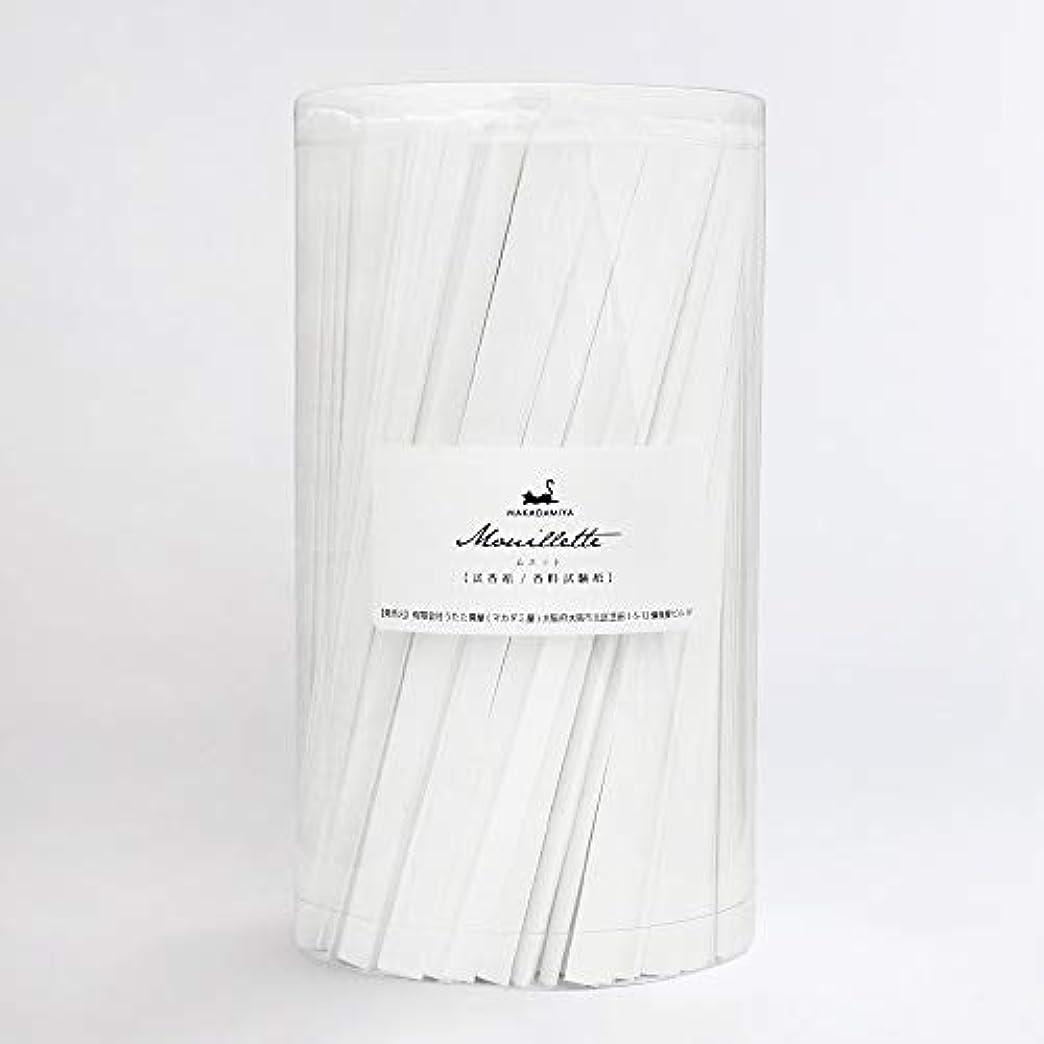 幸運なことにオーストラリアオーガニックムエット1000本入り 大容量 プロ用(アロマ検定試験対応 試香紙 香料試験紙) マカダミ屋