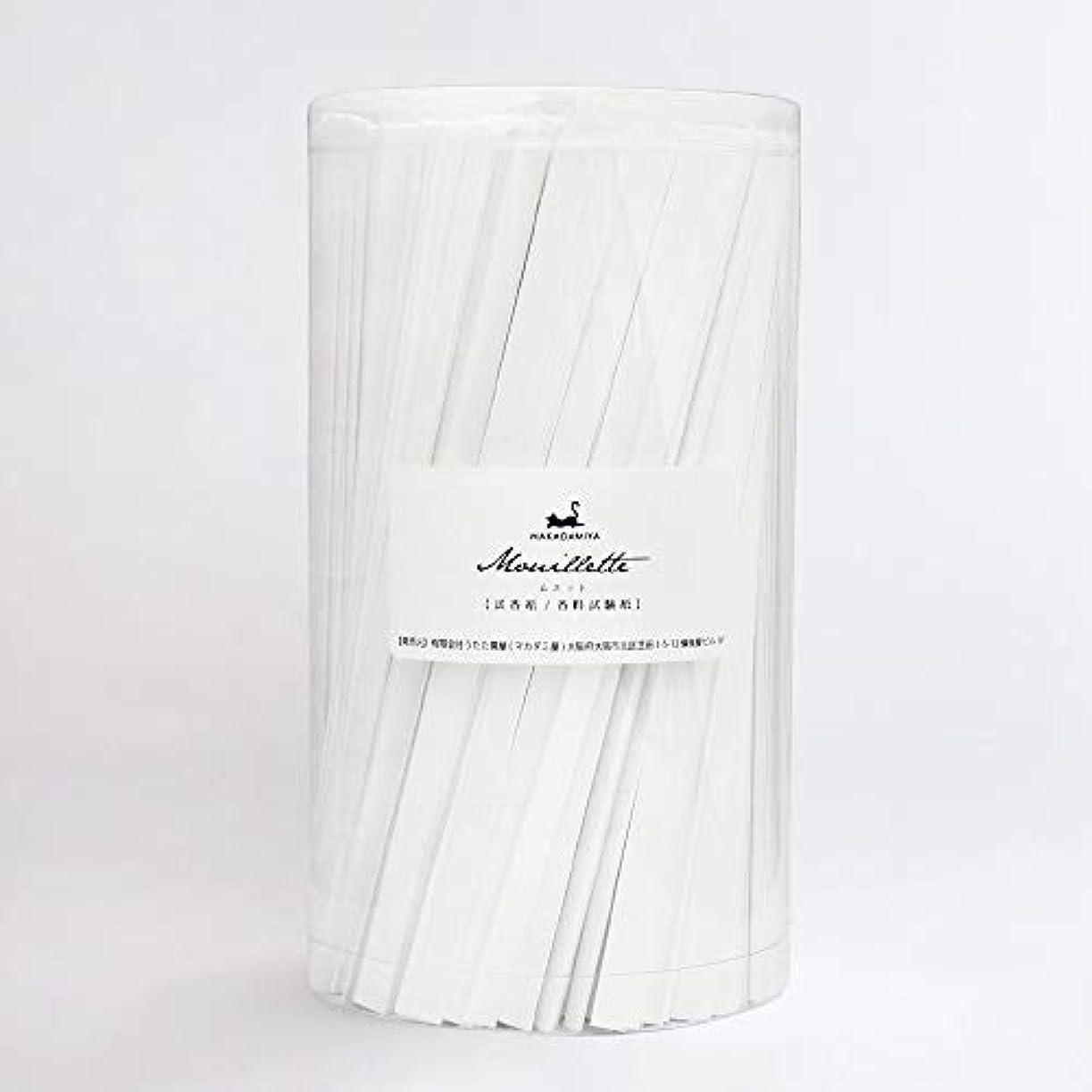 国民投票城有用ムエット1000本入り 大容量 プロ用(アロマ検定試験対応 試香紙 香料試験紙) マカダミ屋
