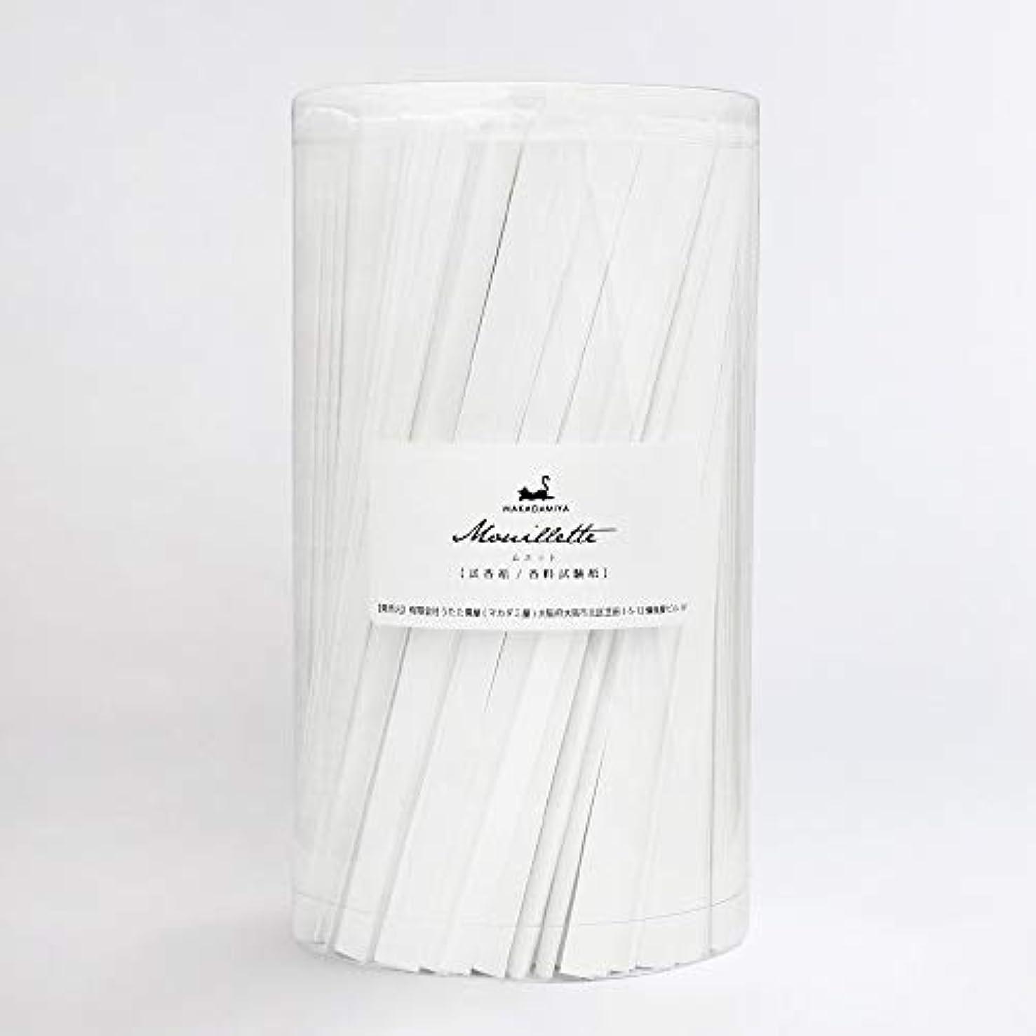 ギャング精度拍手ムエット1000本入り 大容量 プロ用(アロマ検定試験対応 試香紙 香料試験紙) マカダミ屋