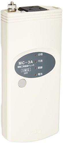 テンパール工業 電動工具絶縁チェッカ MC3A...