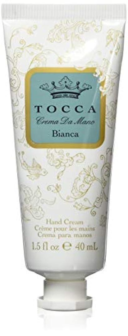 ホバートトランスミッション接地トッカ(TOCCA) ハンドクリーム ビアンカの香り 40mL (シトラスとグリーンティー、ローズが絶妙に溶け合ったほのかに甘さ漂うフレッシュな香り)