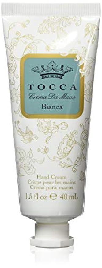 恐怖結果としてするトッカ(TOCCA) ハンドクリーム ビアンカの香り 40mL (シトラスとグリーンティー、ローズが絶妙に溶け合ったほのかに甘さ漂うフレッシュな香り)
