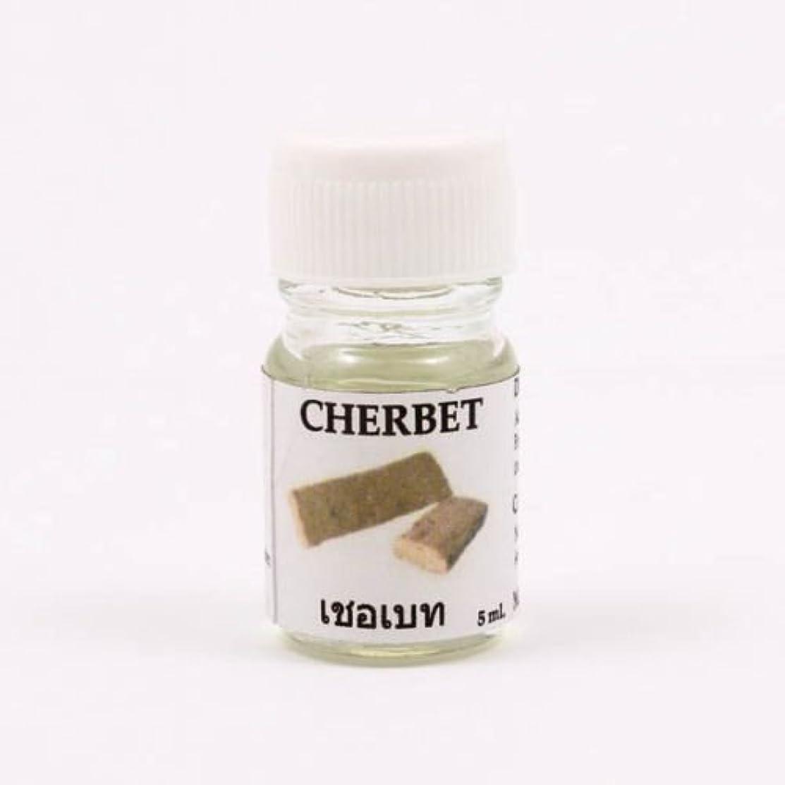 個人的に五月カナダ6X Cherbet Aroma Fragrance Essential Oil 5ML. (cc) Diffuser Burner Therapy