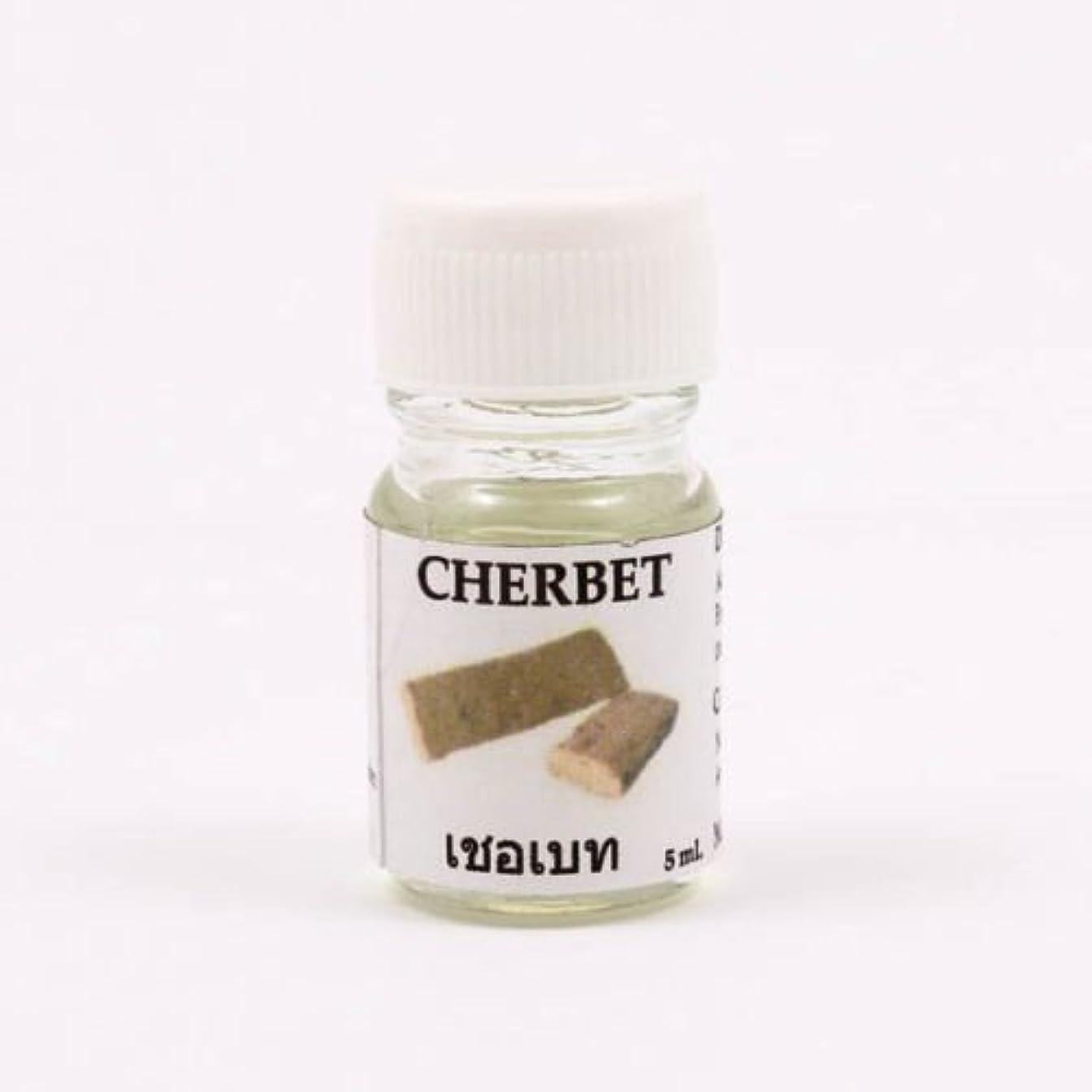に沿って伴う支給6X Cherbet Aroma Fragrance Essential Oil 5ML. (cc) Diffuser Burner Therapy