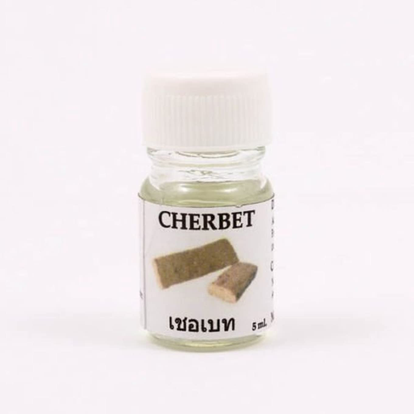 見物人極小賢明な6X Cherbet Aroma Fragrance Essential Oil 5ML. (cc) Diffuser Burner Therapy