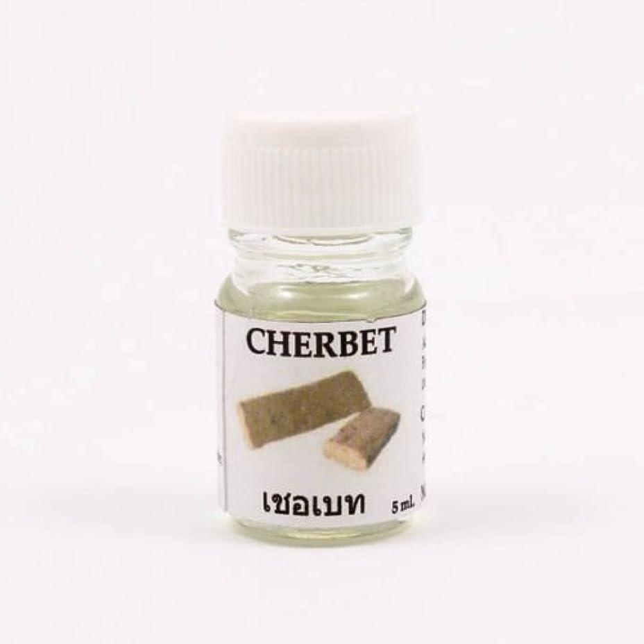 帝国服を着る資本主義6X Cherbet Aroma Fragrance Essential Oil 5ML. (cc) Diffuser Burner Therapy