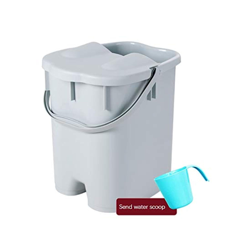 仕方引き出し欠席フットバスバレル- ?AMTポータブルマッサージ浴槽プラスチック足湯バケツ付き蓋保温足風呂盆地大人スパボウル世帯 Relax foot (色 : Gray, サイズ さいず : 27*31*41cm)