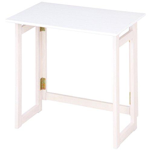 不二貿易 フォールディングテーブル ミラン 70×45cm ホワイトウォッシュ 10882