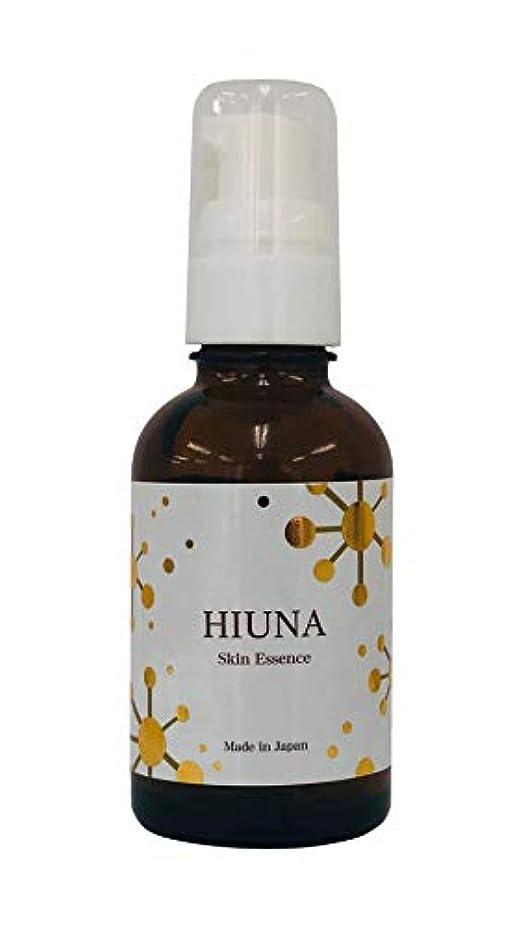 HIUNA (エッセンス) 50ml (送料無料)