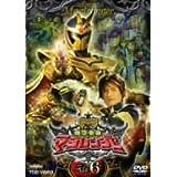 魔法戦隊マジレンジャー VOL.6 [DVD]