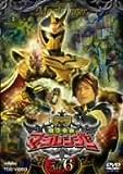 魔法戦隊マジレンジャー VOL.6[DVD]