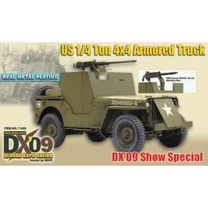 プラッツ 第二次世界大戦 アメリカ陸軍 1/4トン 4x4 小型軍用車 プラモデル DR71428