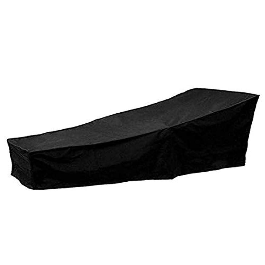 ダイヤル混合した小競り合い屋外防水防水シートガーデン日焼け止めカバー家具ビーチチェアカトラリーダストカバー、黒オックスフォード布、様々なサイズ (色 : 210D-Black, サイズ さいず : 208x76x79cm)