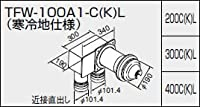 【0705571】ノーリツ 給湯器 関連部材 給排気トップ(2重管方式及び2本管方式) TFW-100A1-C(K) L(寒冷地仕様) 200C(K) L