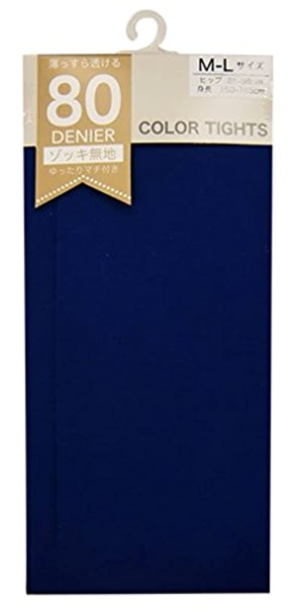 実現可能ワーム代替(マチ付き)80デニールカラータイツ ロイヤルブルー M~L