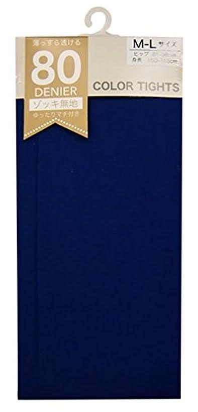 微妙お別れ栄光の(マチ付き)80デニールカラータイツ ロイヤルブルー M~L