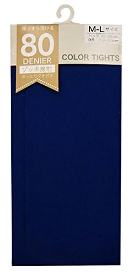 ワイン地域オフ(マチ付き)80デニールカラータイツ ロイヤルブルー M~L