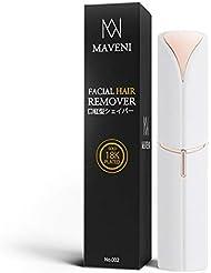 Maveni(マヴェニ) レディースシェーバー?脱毛器 女性 顔剃り 回転式 LEDライト付き シェーバー レディ用 (ホワイト)