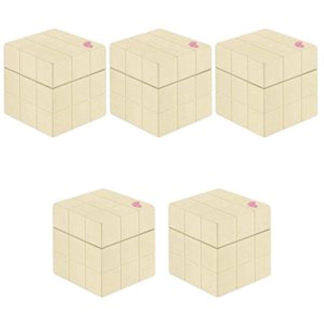ベテラン面白いソブリケット【X5個セット】 アリミノ ピース プロデザインシリーズ ニュアンスワックス バニラ 80g